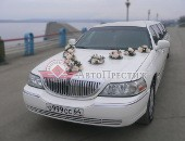 Lincoln Town Car Super-Stretch Принцесса